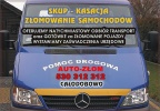 Ogłoszenia naszraciborz.pl: ZŁOMUJEMY KAŻDE AUTA BEZ WYJĄTKU TEL.888-10-20-80 CAŁODOBOWO