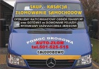 Ogłoszenia naszraciborz.pl: Auto-złom W-aw skup-kasacja 24h.tel.501-525-515