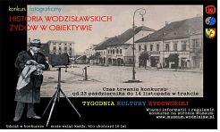 Historia Żydów w obiektywie - Serwis informacyjny z Wodzisławia Śląskiego - naszwodzislaw.com