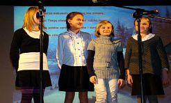 Koncert talentów dla chorego Arka - Serwis informacyjny z Wodzisławia Śląskiego - naszwodzislaw.com