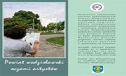 Powiat wodzisławski okiem artystów - Serwis informacyjny z Wodzisławia Śląskiego - naszwodzislaw.com