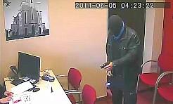 Poszukiwany sprawca napadu na bank - Serwis informacyjny z Wodzisławia Śląskiego - naszwodzislaw.com