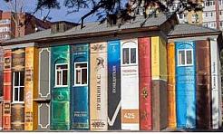 """""""Młody Radlin"""" stara się o dotacje na... mural. Można oddawać głosy! - Serwis informacyjny z Wodzisławia Śląskiego - naszwodzislaw.com"""