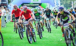 Jastrzębie-Zdrój gospodarzem Bike Atelier MTB Maratonu - Serwis informacyjny z Wodzisławia Śląskiego - naszwodzislaw.com