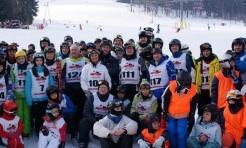 Zapisz się na zawody narciarskie o Puchar Wójta Gminy Mszana - Serwis informacyjny z Wodzisławia Śląskiego - naszwodzislaw.com