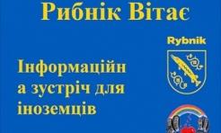 Rybniczanie chcą integrować Ukraińców - Serwis informacyjny z Wodzisławia Śląskiego - naszwodzislaw.com