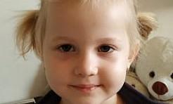 Blanka z Rogowa walczy z chorobą i potrzebuje naszej pomocy - Serwis informacyjny z Wodzisławia Śląskiego - naszwodzislaw.com