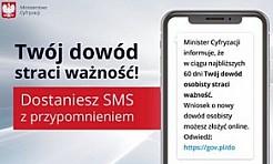Twój dowód lada moment straci ważność? Przypomnienie dostaniesz SMS-em - Serwis informacyjny z Wodzisławia Śląskiego - naszwodzislaw.com