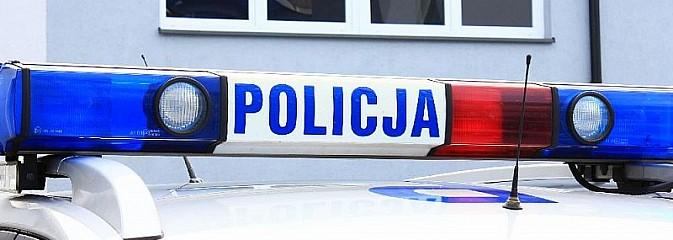 Napad na placówkę bankową w Godowie - policja bada sprawę - Serwis informacyjny z Wodzisławia Śląskiego - naszwodzislaw.com