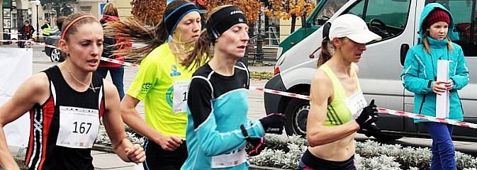 Ponad 200. uczestników wystartowało w VIII Wodzisławskim Półmaratonie - Serwis informacyjny z Wodzisławia Śląskiego - naszwodzislaw.com