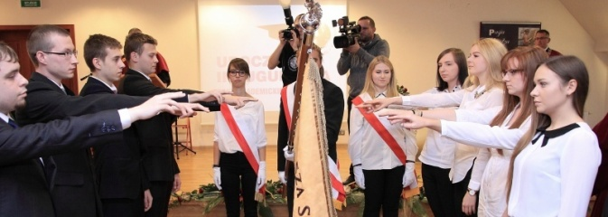 Raciborska PWSZ zainaugurowała rok akademicki 2015/2016 na Zamku Piastowskim - Serwis informacyjny z Wodzisławia Śląskiego - naszwodzislaw.com