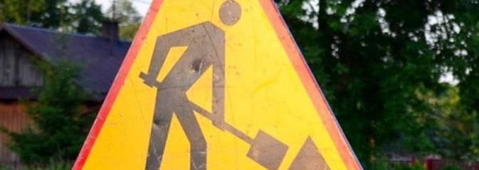 Wodzisław: Rozwój sieci dróg miejskich – znamy wykonawców - Serwis informacyjny z Wodzisławia Śląskiego - naszwodzislaw.com