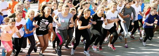 Blisko 400 sportowców biegało dzisiaj w Rodzinnym Parku Rozrywki  - Serwis informacyjny z Wodzisławia Śląskiego - naszwodzislaw.com