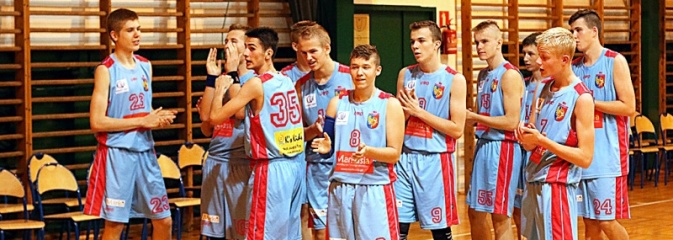 Wysoka wygrana MKS Wodzisław w meczu otwarcia sezonu 2016/17  - Serwis informacyjny z Wodzisławia Śląskiego - naszwodzislaw.com