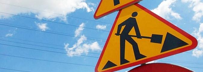 Miasto dofinansuje przebudowę dróg powiatowych - Serwis informacyjny z Wodzisławia Śląskiego - naszwodzislaw.com
