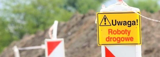 Po świętach rusza przebudowa ulicy Piotrowickiej w Skrbeńsku - Serwis informacyjny z Wodzisławia Śląskiego - naszwodzislaw.com