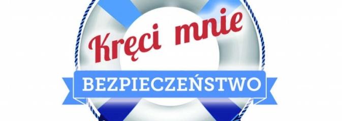 """Śląscy policjanci prowadzą kampanię """"Kręci mnie bezpieczeństwo... nad wodą"""" - Serwis informacyjny z Wodzisławia Śląskiego - naszwodzislaw.com"""