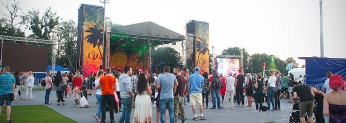 Reggae Festiwal. Siedem osób zatrzymanych z narkotykami! - Serwis informacyjny z Wodzisławia Śląskiego - naszwodzislaw.com