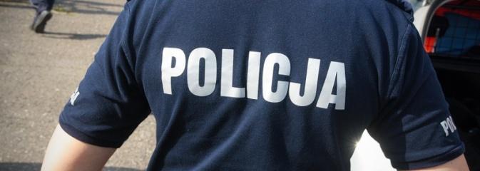 13-letni uczeń rozpylił gaz pieprzowy. Nieciekawa sytuacja w SP numer 1 - Serwis informacyjny z Wodzisławia Śląskiego - naszwodzislaw.com