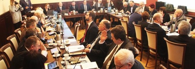 Budżet Wodzisławia przyjęty. Po raz pierwszy przekroczył kwotę 200 mln złotych  - Serwis informacyjny z Wodzisławia Śląskiego - naszwodzislaw.com