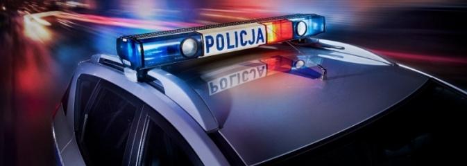 Resort sprawiedliwości uruchomił rejestr sprawców przestępstw na tle seksualnym - Serwis informacyjny z Wodzisławia Śląskiego - naszwodzislaw.com