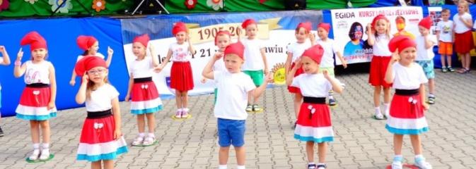 Festyn w ZSP numer 5. Zabawa dla uczniów i rodziców - Serwis informacyjny z Wodzisławia Śląskiego - naszwodzislaw.com