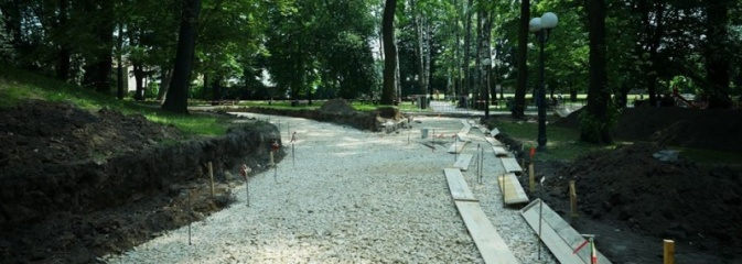 Nowe ścieżki w Parku Miejskim: Pierwsza część niemal ukończona  - Serwis informacyjny z Wodzisławia Śląskiego - naszwodzislaw.com
