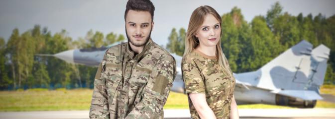 Bezpieczeństwo Publiczne - nowa specjalność na kierunku Bezpieczeństwo Państwa - Serwis informacyjny z Wodzisławia Śląskiego - naszwodzislaw.com