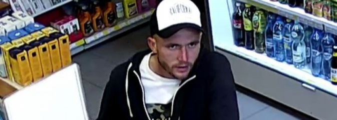 Policja szuka tego mężczyzny. Włamał się na cudze konta - Serwis informacyjny z Wodzisławia Śląskiego - naszwodzislaw.com