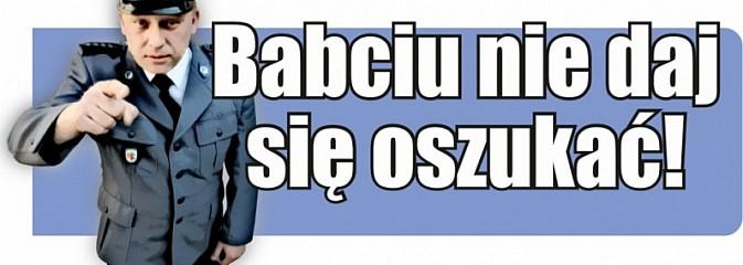 Uwaga na oszustów podających się za policjantów - Serwis informacyjny z Wodzisławia Śląskiego - naszwodzislaw.com
