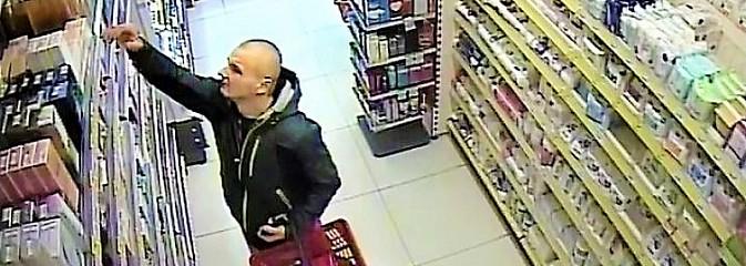 Policja publikuje wizerunek sprawcy kradzieży - Serwis informacyjny z Wodzisławia Śląskiego - naszwodzislaw.com