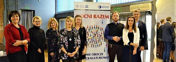 WCK zakończyło projekt Mocni razem - Serwis informacyjny z Wodzisławia Śląskiego - naszwodzislaw.com