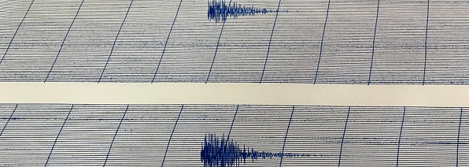 O 20.23 w naszym regionie zatrzęsła się ziemia - Serwis informacyjny z Wodzisławia Śląskiego - naszwodzislaw.com