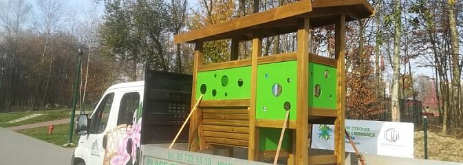 Ławka dla matek karmiących stanęła w wodzisławskim Parku Rozrywki - Serwis informacyjny z Wodzisławia Śląskiego - naszwodzislaw.com