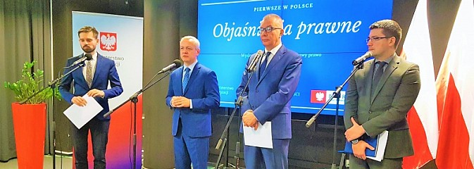 Objaśnienia prawne dla przedsiębiorców dotyczące RODO  - Serwis informacyjny z Wodzisławia Śląskiego - naszwodzislaw.com