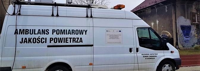 Ambulans zbada pszowskie powietrze - Serwis informacyjny z Wodzisławia Śląskiego - naszwodzislaw.com