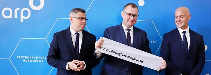 Ważna informacja dla biznesu. Otwarto Centrum Obsługi Przedsiębiorców  - Serwis informacyjny z Wodzisławia Śląskiego - naszwodzislaw.com