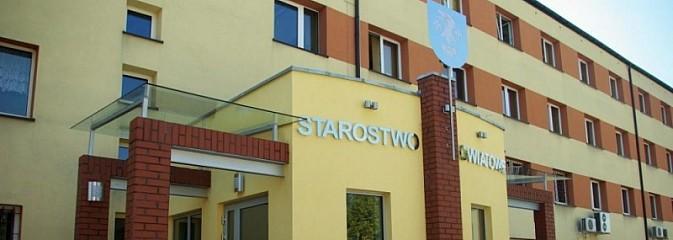 Siedziby starostwa niedostępne dla petentów - Serwis informacyjny z Wodzisławia Śląskiego - naszwodzislaw.com