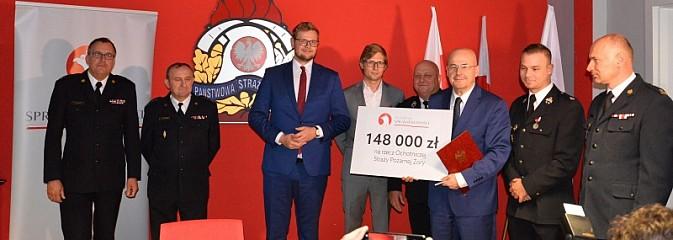 Śląskie OSP ze wsparciem z Funduszu Sprawiedliwości - Serwis informacyjny z Wodzisławia Śląskiego - naszwodzislaw.com