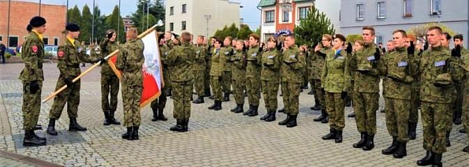 Młodzi mundurowi złożyli ślubowanie - Serwis informacyjny z Wodzisławia Śląskiego - naszwodzislaw.com